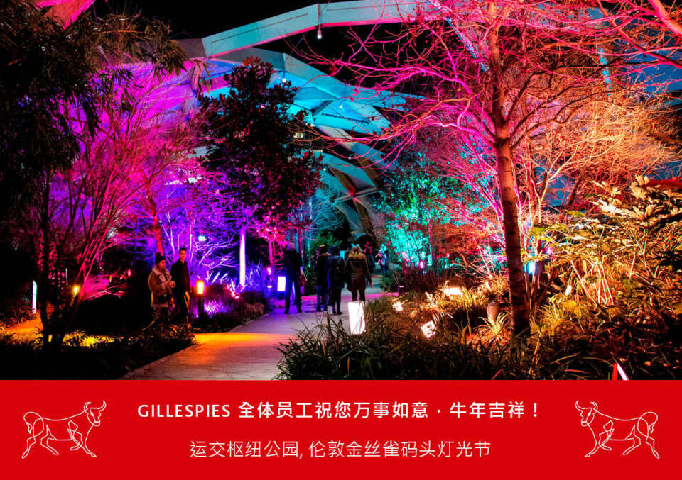 Happy Lunar New Year from everyone at Gillespies